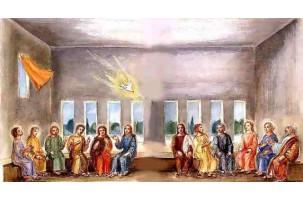 Троица. Сила Духа Святого