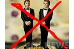 В Украине обнародована Декларация о негативном отношении к гомосексуализму