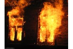 Подожгли Дом молитвы