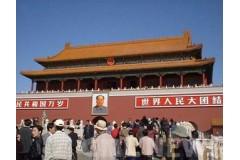 Компартия Китая требует от членов своей партии не исповедовать никакие религии