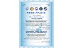 Христианский гуманитарно-экономический университет получил Рейтинг-сертификат