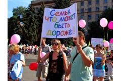 «Счастливая семья» провела первый в Днепропетровске «Праздник семьи»
